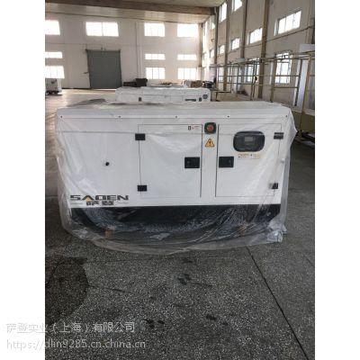 萨登SADEN品牌直销价格 输出功率120KW 大型静音柴油发电机DS120CE工程工地设备适用