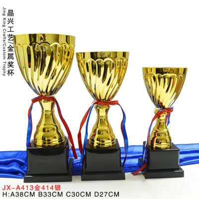 广州厂家发货快 量多从优 金属奖杯比赛奖杯行业精英奖冠军奖 量多从优 免费排版 快速出货