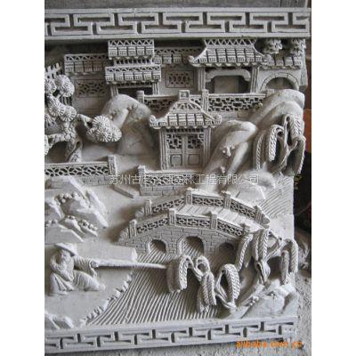 砖雕照壁仿古私家别墅墙面苏州砖雕围墙中式园林外墙摆件影壁订做