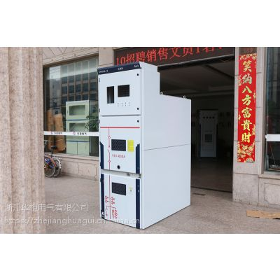 kyn28高压开关柜 kyn28壳体厂家 质量保证
