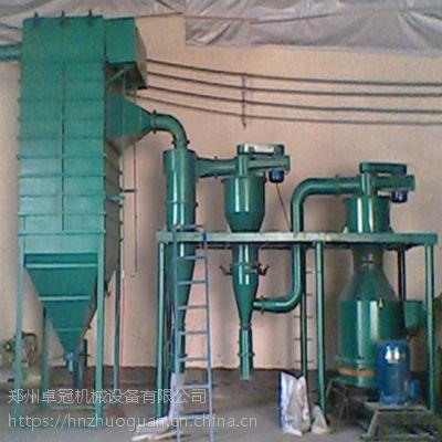 气流分级机 雷蒙磨粉机 棕刚玉粉碎设备 碳化硅粉碎机 郑州卓冠机械
