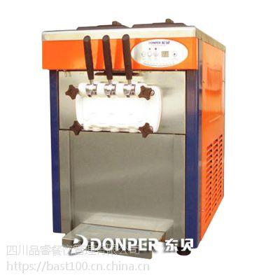 东贝7222台式冰淇淋机