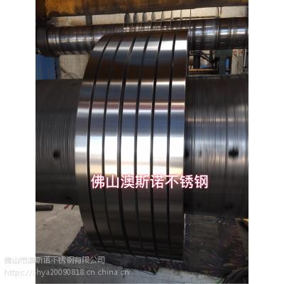 太钢430不锈铁不锈钢精密弹簧钢带硬料