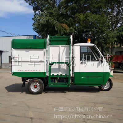 绿色环保电动装卸环卫车 小区垃圾收集车 城市卫生翻桶式垃圾车