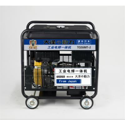 小型250A柴油发电电焊机价格