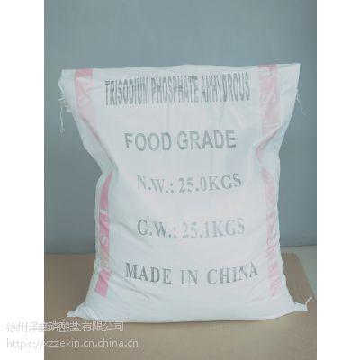 食品级磷酸盐焦磷酸钠
