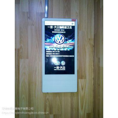 商业传媒显示设备广告机数字标牌接受传媒显示设备定制