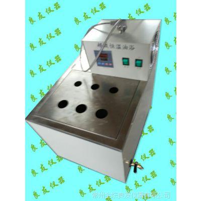 超级恒温油浴锅 高精度超级恒温油浴  高精度数显恒温油槽 油槽