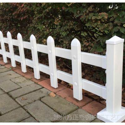 盐城PVC护栏 盐城亭湖 盐城PVC草坪护栏 东台PVC栏杆