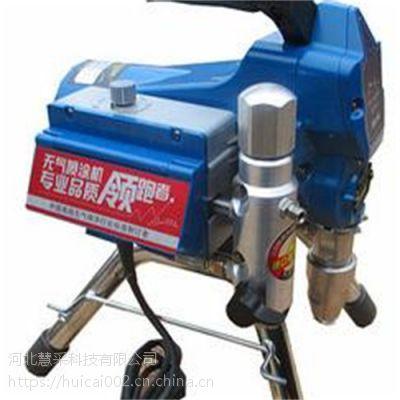 四平大功率电动无气喷涂机 大功率电动无气喷涂机的具体说明