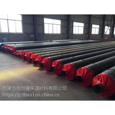 铁岭厂家销售优质高密度聚乙烯夹克管 加工钢管聚氨酯发泡保温管 弯头夹克保温