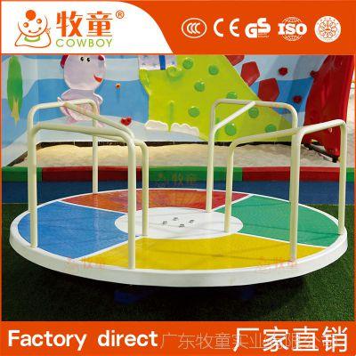 定制卡通动物转椅 儿童转轮手推动旋转盘 手推动旋转盘厂家直销