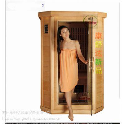 无锡新区贝壳粉汗蒸房工程KSD-B602 康舒达品牌
