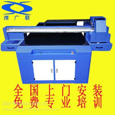 彩印机 名片U盘打印机 可高清印刷日产量过千设备礼品定制卡片U盘