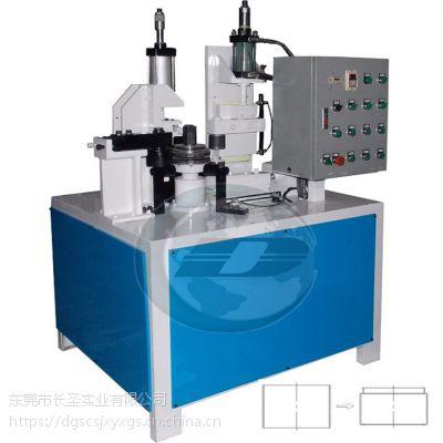 东莞金属成型设备管件缩口机 管件封口机