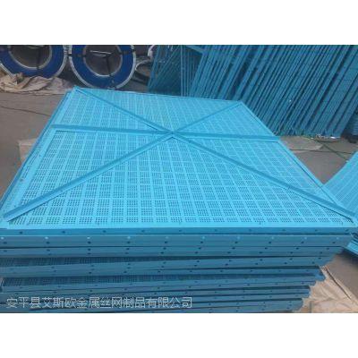 艾斯欧品牌厂家直销新型爬架网 角铁爬架网 安全防护爬架网 全钢爬架网
