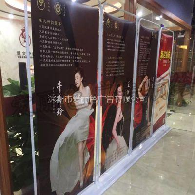 深圳批发户外门型展架制作加高清喷绘画面写真,门形x展示架