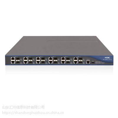 华三H3C SecPath F1000-S-G防火墙 网络安全 华三防火墙