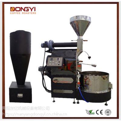 东亿DY款12公斤燃气款咖啡生豆烘焙机 咖啡工厂烘焙机器 厂家直营