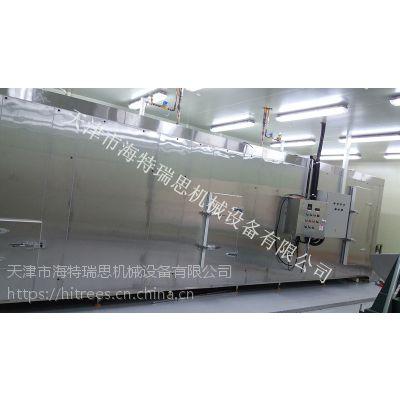 隧道式多层网带双体速冻机 水饺隧道式单冻机