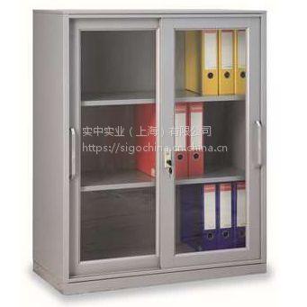 丰锰FM两层玻璃移门文件柜900×440×758mm(银灰色,1块层板)办公家具