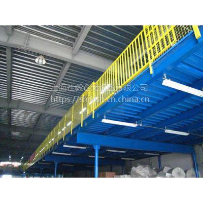供应现场不需焊接的组合式钢平台,仕毅钢结构平台