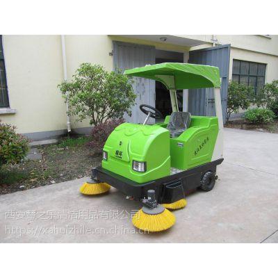 保洁公司用绿环小型驾驶式扫地机,西安小区用扫地机