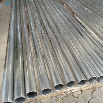江门不锈钢304薄壁水管,不锈钢装饰盖304,制品圆管