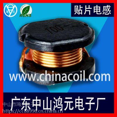 热销推荐 贴片功率绕线电感 CD75 47UH 10UH 全系列贴片电感 质保