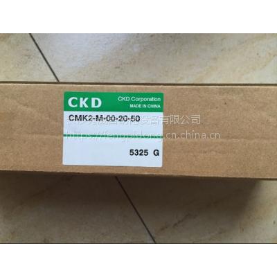 供应CKD紧固型气缸CMK2-00-20系列笔形气缸(原装***)