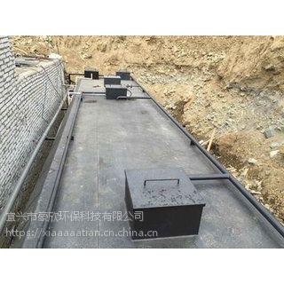 工业用地埋式一体化污水处理设备