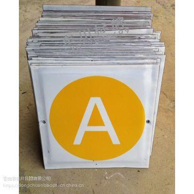 ABC搪瓷相序牌电力相序牌定制厂家