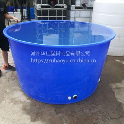 华社供应滚塑一体成型pe塑料食品级可定制加厚颜色1000L圆桶 质量优 价格惠