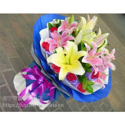 东葛路花店东葛路订鲜花15296564995_东葛路花店配送开业花篮鲜花