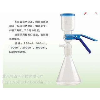 思普特南京仓库 砂芯过滤装置 型号:EF81-1000ML