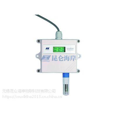 无锡昆仑海岸温湿度变送器JWSKE-6增强型多种模拟量输出准确温湿度变送器生产厂家