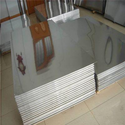 O态铝板适用那些方面