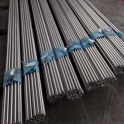 DC53材料