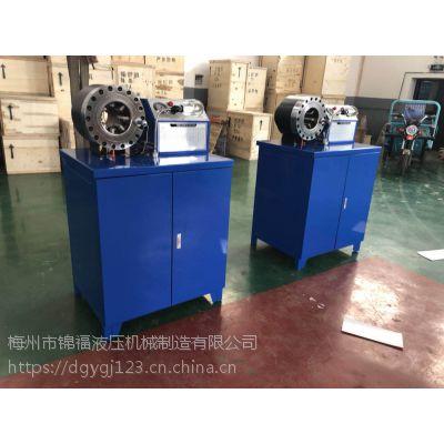 黑龙江佳木斯JINFU扣压机厂家直销价格、电话