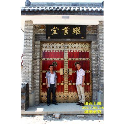 陕西延长刘总祖宅采用山西上胡老榆木庭院铜大门