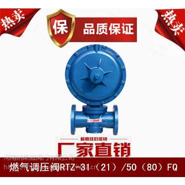 郑州RTZ燃气调压器厂家,纳斯威球墨铸铁燃气调压阀价格