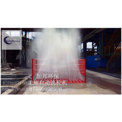 雷州電廠煤場自動洗輪機/洗車機批量定做GB-4638