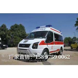 江铃福特V348救护车厂家 全顺服务车