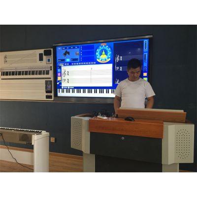 供应 数码电钢琴实训室控制教学系统XRHT-001点对点教学 并联连接 提高教师效率