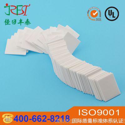 氧化铝陶瓷片 导热陶瓷散热片 耐磨陶瓷绝缘垫片氧化铝陶瓷板定制