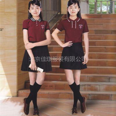 校服运动装定制,佳琪园服定做,幼儿园园服尺吗,蓝天幼儿园服装,华仟类混纺