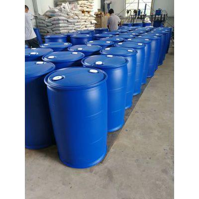 塑料桶|200L容积单环双环,单层双层可选化工桶