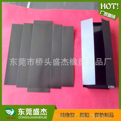 专业销售 绝缘诺美纸 绝缘纸垫 PET绝缘胶片 pvc绝缘垫片