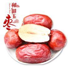 A级优质新疆红枣批发 河北红枣生产厂家