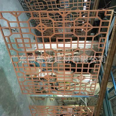 鋁合金型材格柵鋁藝窗花,廣州金屬鋁格柵窗花廠家